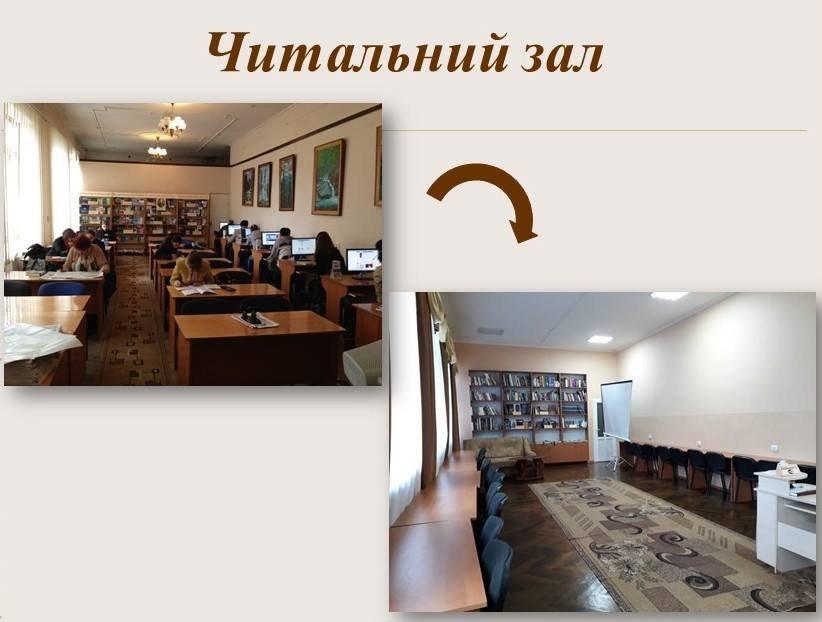 В Ужгороді з нагоди професійного свята привітали працівників бібліотек Ужгорода (ФОТО), фото-10