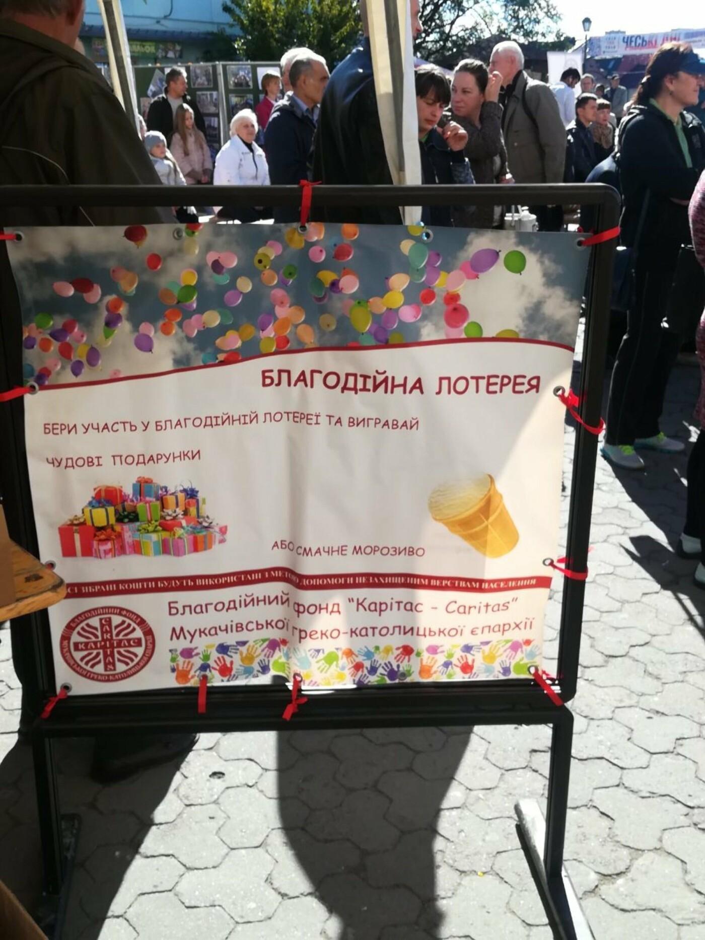 В Ужгороді на Театральній влаштували свято для людей похилого віку (ФОТОРЕПОРТАЖ), фото-44