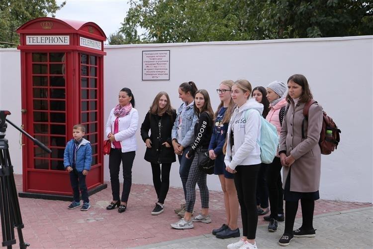 """На Закарпатті відкрили проект громадських ініціатив - """"Софіїн двір""""(ФОТО), фото-6"""