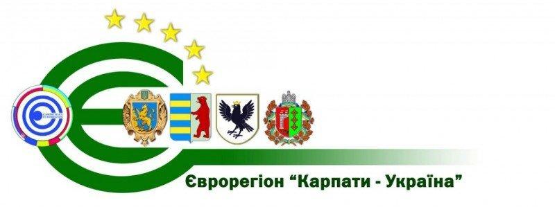 Завтра, 3 жовтня, засідатиме форум Карпатського Єврорегіону, фото-1