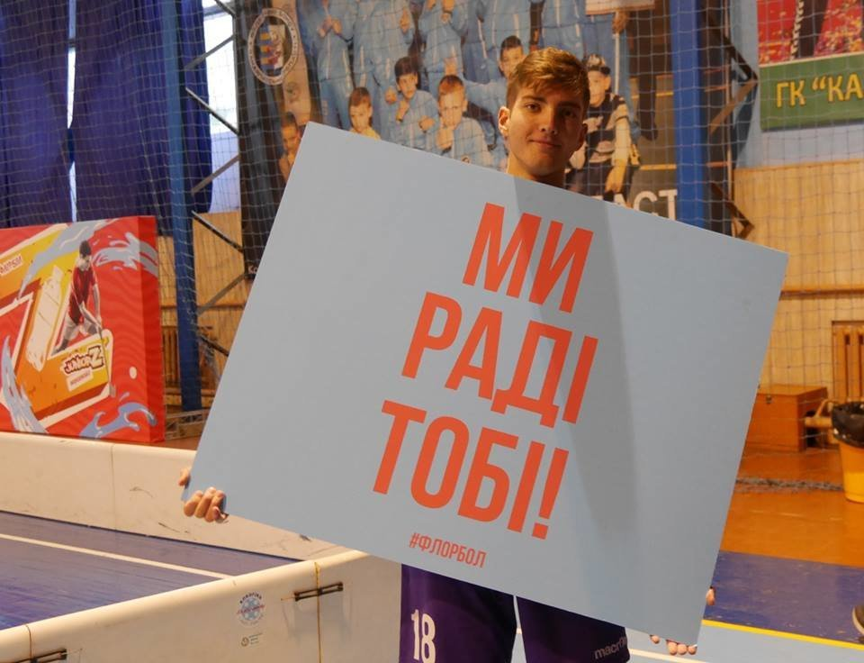 11 навчальних закладів Ужгорода змінили уроки фізкультури завдяки новим видам спорту (ФОТО, ВІДЕО), фото-11
