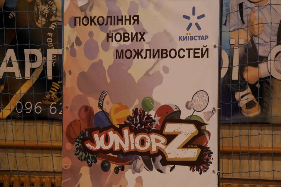 11 навчальних закладів Ужгорода змінили уроки фізкультури завдяки новим видам спорту (ФОТО, ВІДЕО), фото-5