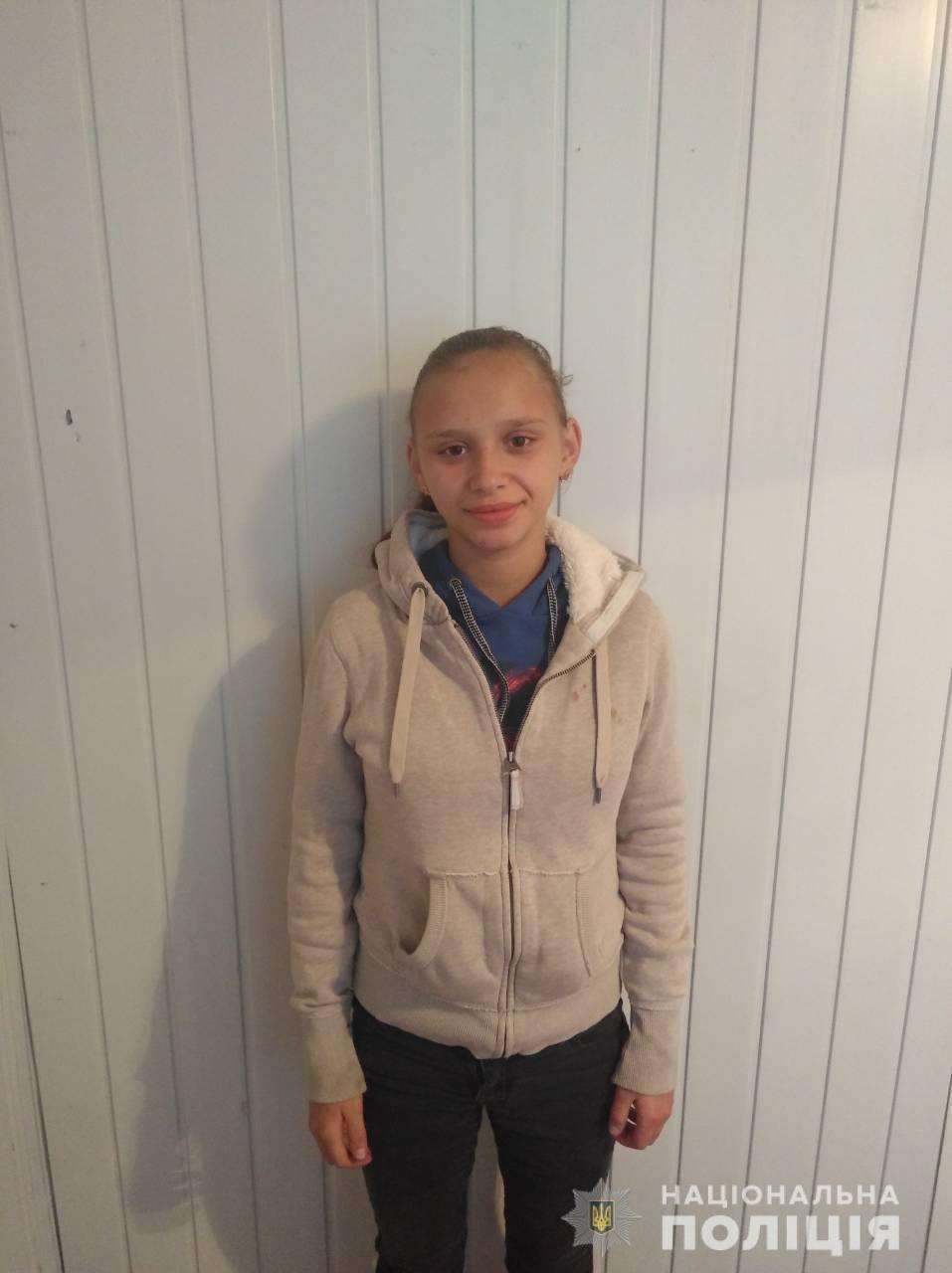 На Закарпатті розшукують 15-річну Мирославу Григу, яка 30 вересня зникла по дорозі на навчання (ПРИКМЕТИ, ФОТО), фото-1