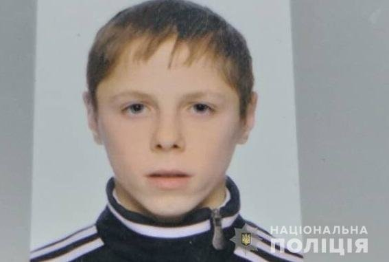 На Закарпатті розшукують 14-річного Юрія Куртанича, який 1 жовтня пішов до школи і досі не повернувся (ПРИКМЕТИ, ФОТО), фото-1