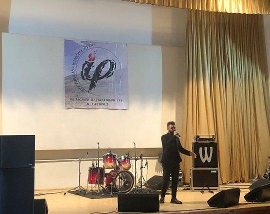 На фіналі фестивалю «Червона рута» виступлять ужгородські солісти та рок-гурт (ФОТО), фото-10