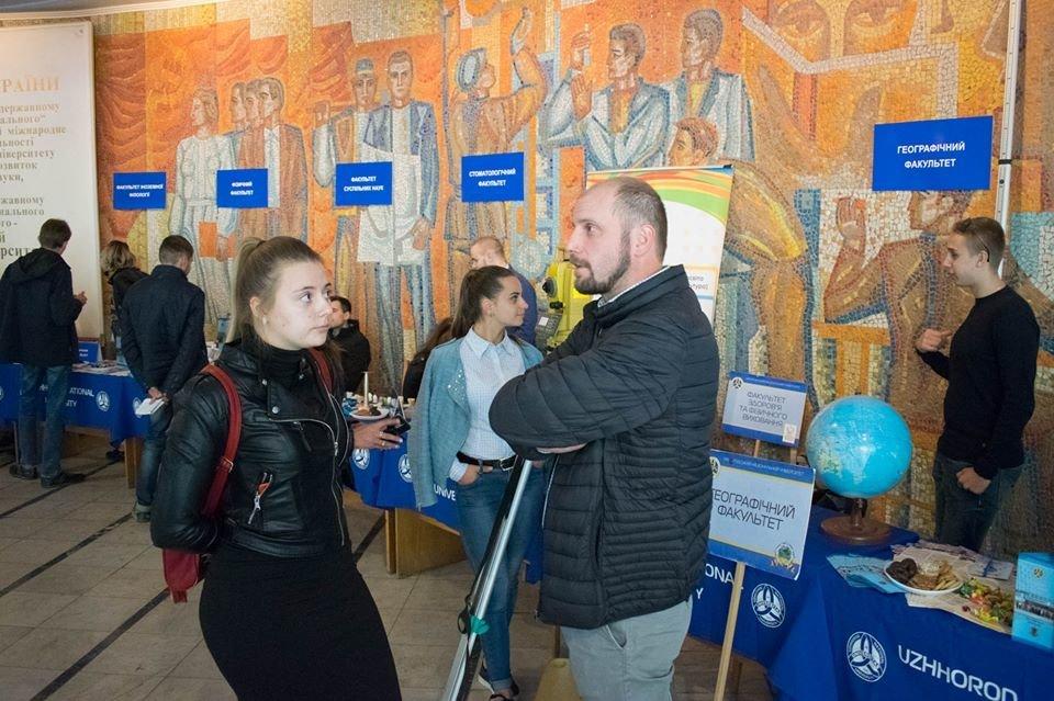 600 майбутніх випускників шкіл завітали на День відкритих дверей до УжНУ (ФОТО), фото-10
