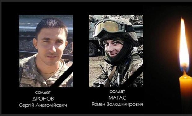 На фронті загинули двоє українців - бійців 128-ї Закарпатської гірсько-штурмової бригади (ФОТО), фото-1