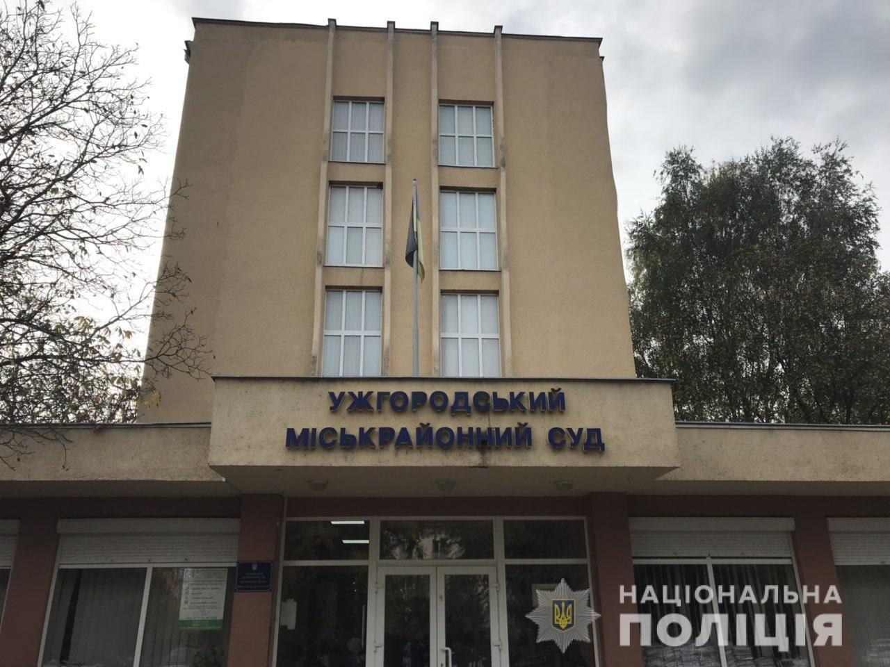 Замінування в ужгородському суді виявилось фейком: поліція розшукує зловмисника (ФОТО), фото-2