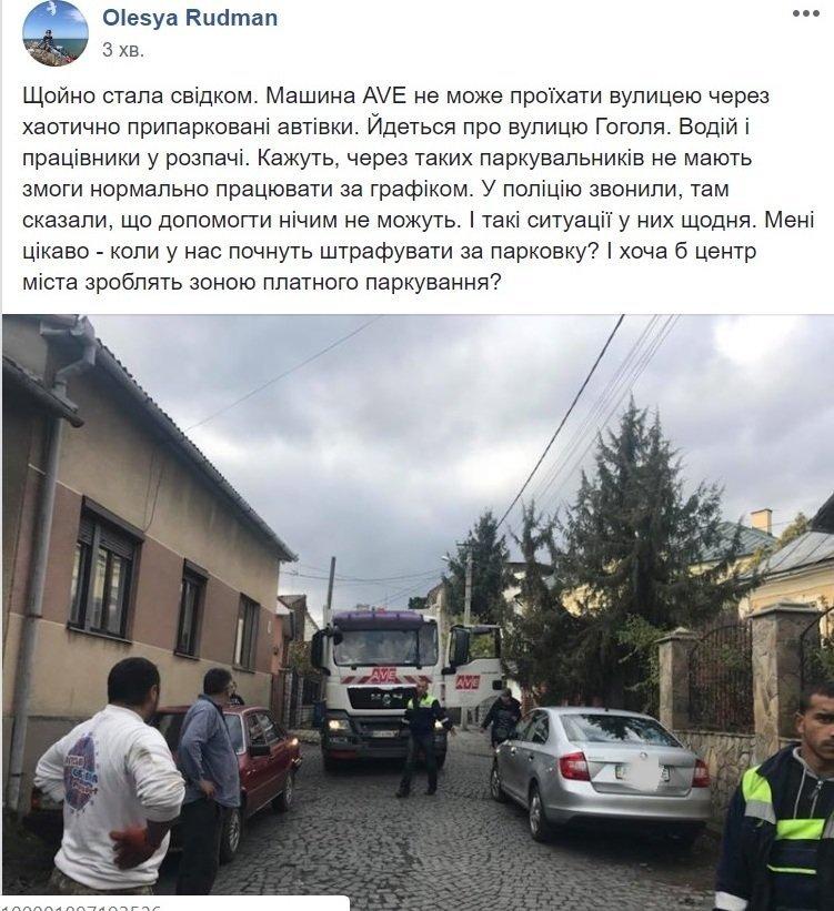 """Поліція нічого зробити не може: Ужгородські """"олені"""" знову заблокували рух на одній із вулиць (ФОТО), фото-2"""