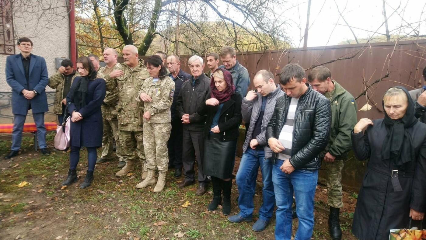 На Закарпатті провели в останню путь загиблого учасника війни на Сході України (ФОТО), фото-1