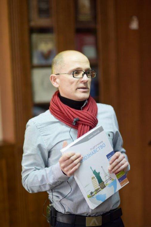 За свою книгу професор УжНУ отримав подяку від Посольства  ФРН (ФОТО), фото-1
