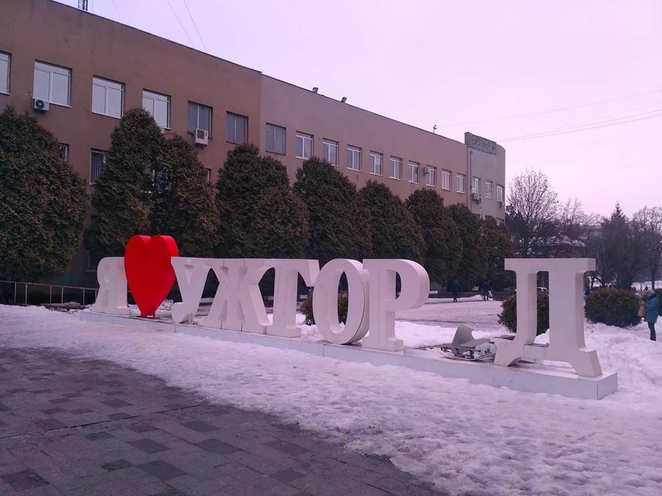 """Вандали вкотре познущалися над фотозоною """"Я люблю Ужгород"""" (ФОТО), фото-1"""