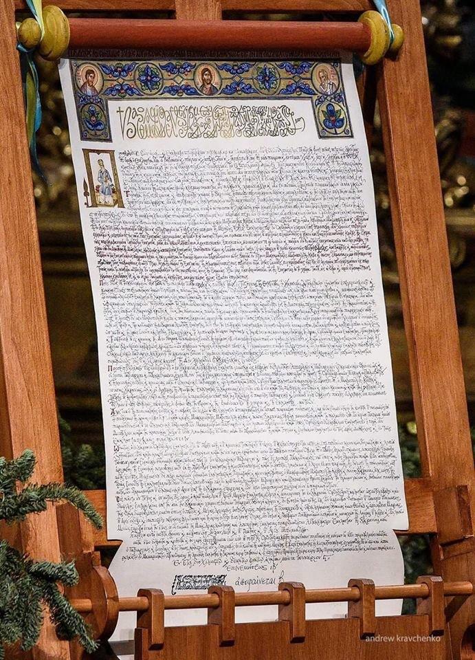 В Ужгороді відбудеться презентація Томосу про aвтокефaлію Православної Церкви України, фото-1