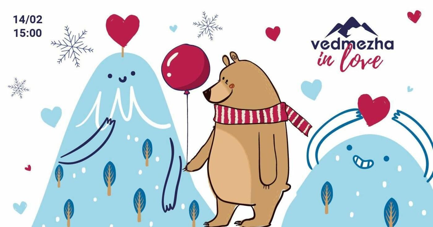 """У День Святого Валентина гірськолижний комплекс """"Vedmezha"""" презентує свою неймовірну програму , фото-1"""