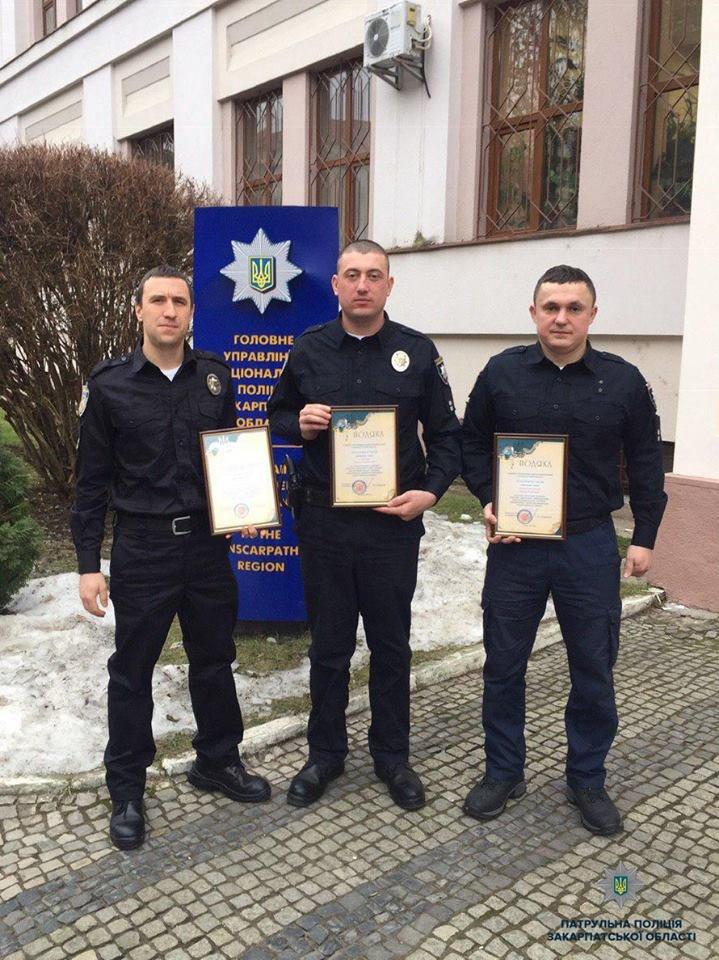 За підсумками 2018 року подяку за сумлінну роботу отримали одразу троє закарпатських патрульних (ФОТО), фото-1