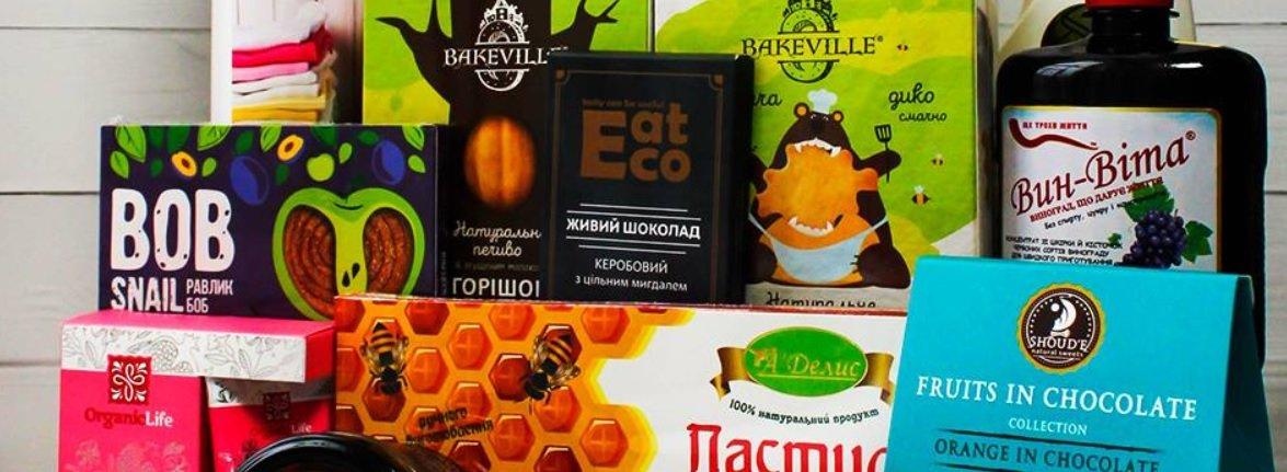 Журналісти зібрали 7 найцікавіших ідей подарунків до Дня закоханих, які можна придбати в Ужгороді (ФОТО), фото-2