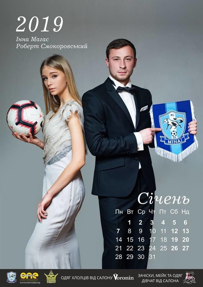 Гравці Минаю взяли участь у фотосесії разом з міс Ужгород 2019 (ФОТО), фото-1