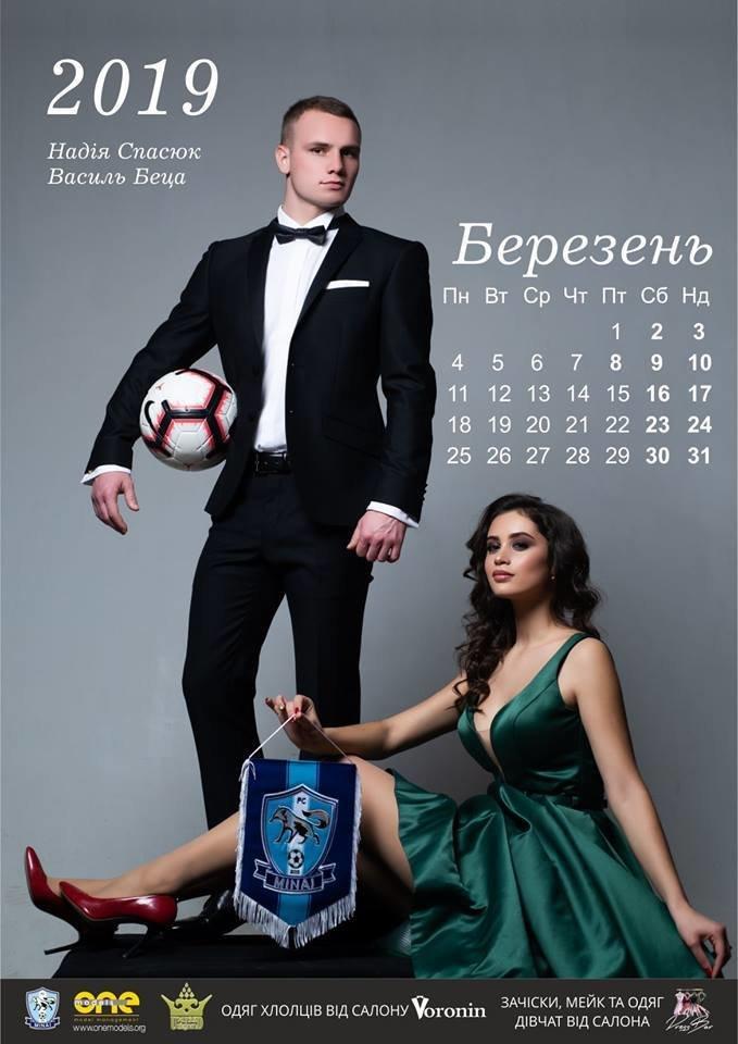 Гравці Минаю взяли участь у фотосесії разом з міс Ужгород 2019 (ФОТО), фото-3