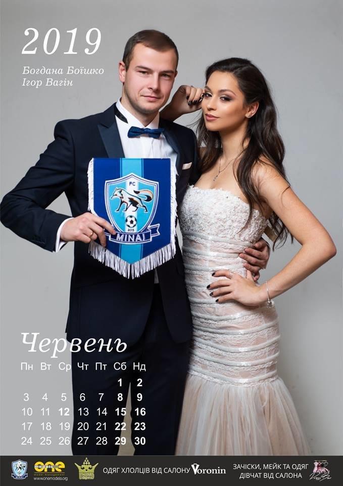 Гравці Минаю взяли участь у фотосесії разом з міс Ужгород 2019 (ФОТО), фото-6