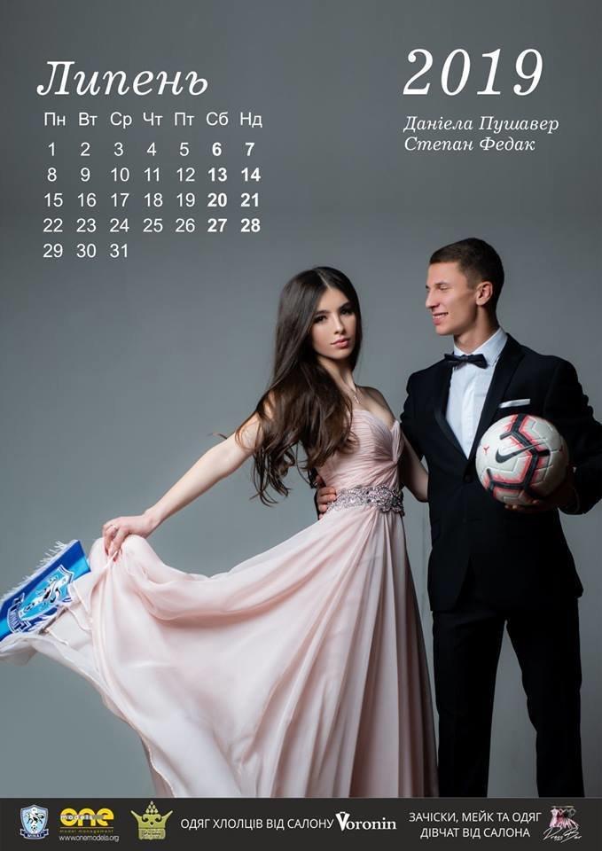 Гравці Минаю взяли участь у фотосесії разом з міс Ужгород 2019 (ФОТО), фото-7