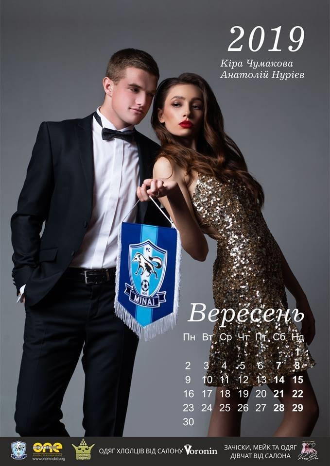Гравці Минаю взяли участь у фотосесії разом з міс Ужгород 2019 (ФОТО), фото-9