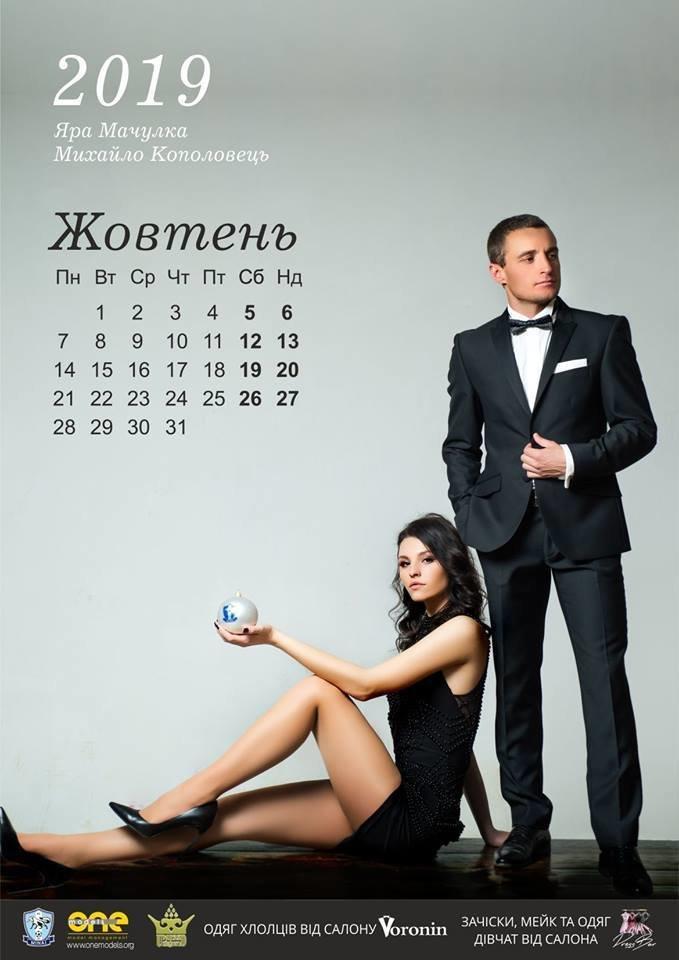 Гравці Минаю взяли участь у фотосесії разом з міс Ужгород 2019 (ФОТО), фото-10