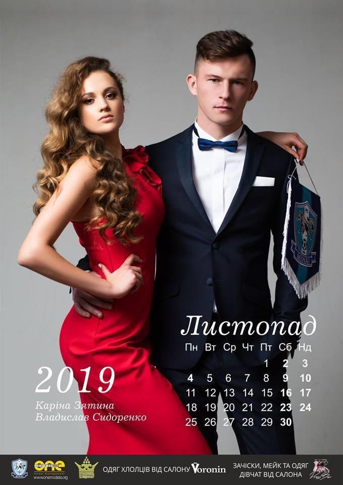 Гравці Минаю взяли участь у фотосесії разом з міс Ужгород 2019 (ФОТО), фото-11