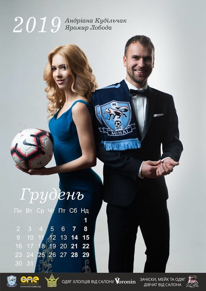 Гравці Минаю взяли участь у фотосесії разом з міс Ужгород 2019 (ФОТО), фото-12