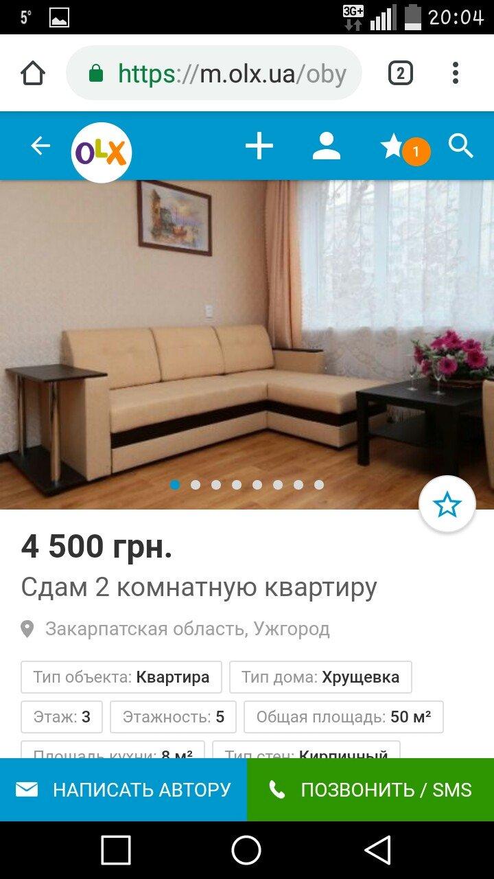 Небезпечна оренда: В Ужгороді шахраї оббирають людей, котрі шукають квартири у найм, фото-1