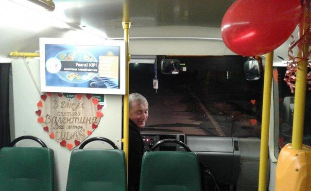У Мукачеві водій до Дня Св. Валентина прикрасив салон автобусу сердечками та кульками (ФОТОФАКТ), фото-4
