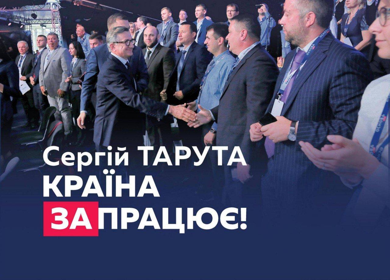 Сергій Тарута: Україні потрібні не слуги, а ефективні управлінці — і країна запрацює, фото-1