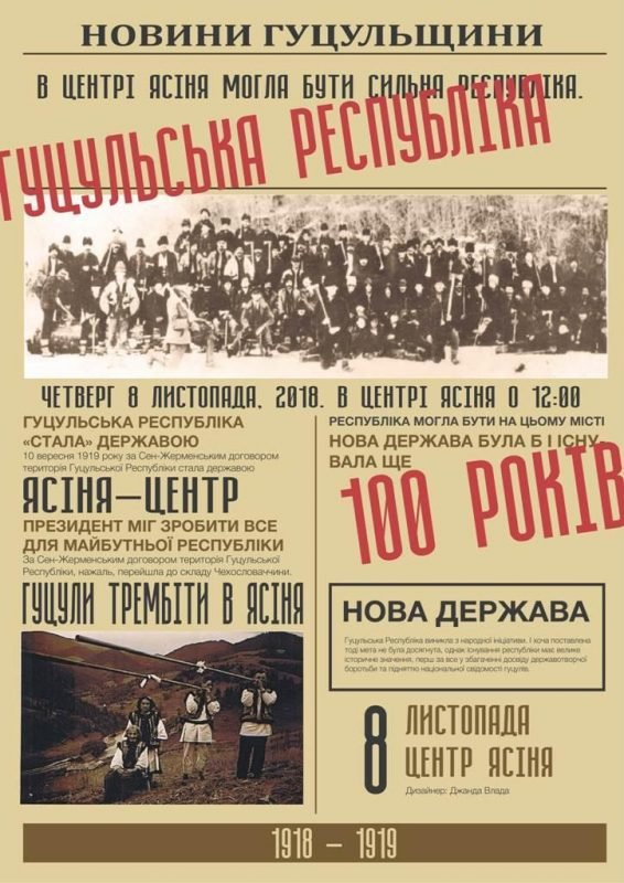 В Ужгороді визначили переможців всеукраїнського творчого конкуру в двох номінаціях (ФОТО), фото-3