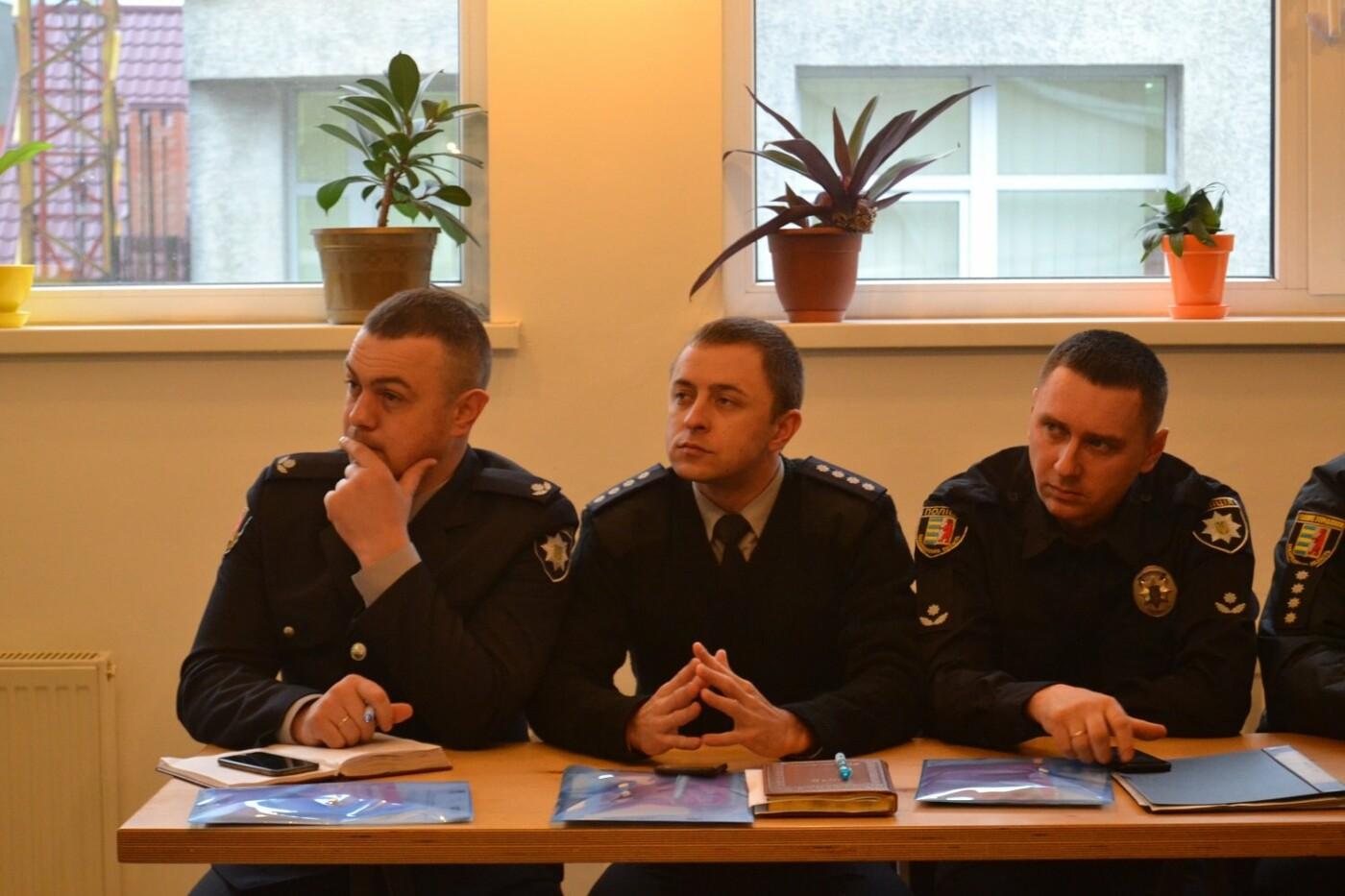 В Ужгороді правоохоронці пройшли навчання щодо особливостей виборчого законодавства (ФОТО), фото-2