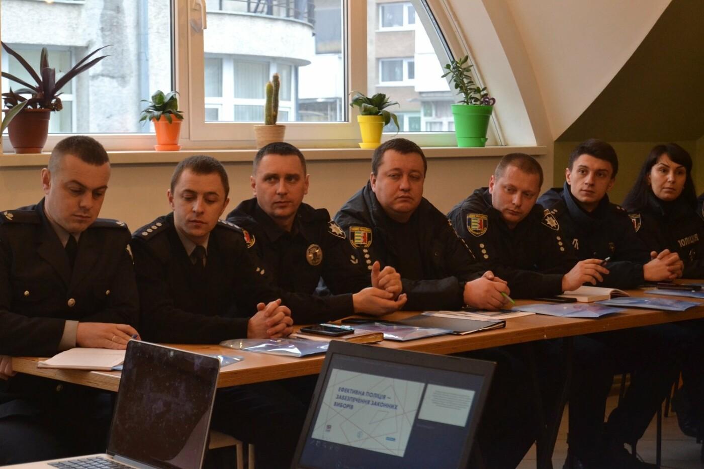 В Ужгороді правоохоронці пройшли навчання щодо особливостей виборчого законодавства (ФОТО), фото-4