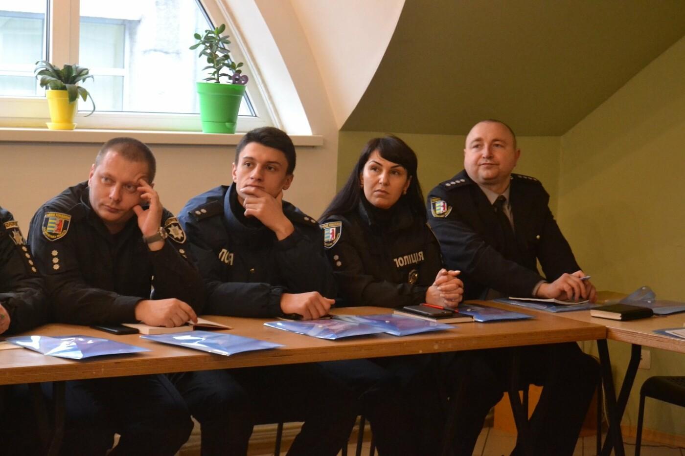 В Ужгороді правоохоронці пройшли навчання щодо особливостей виборчого законодавства (ФОТО), фото-1
