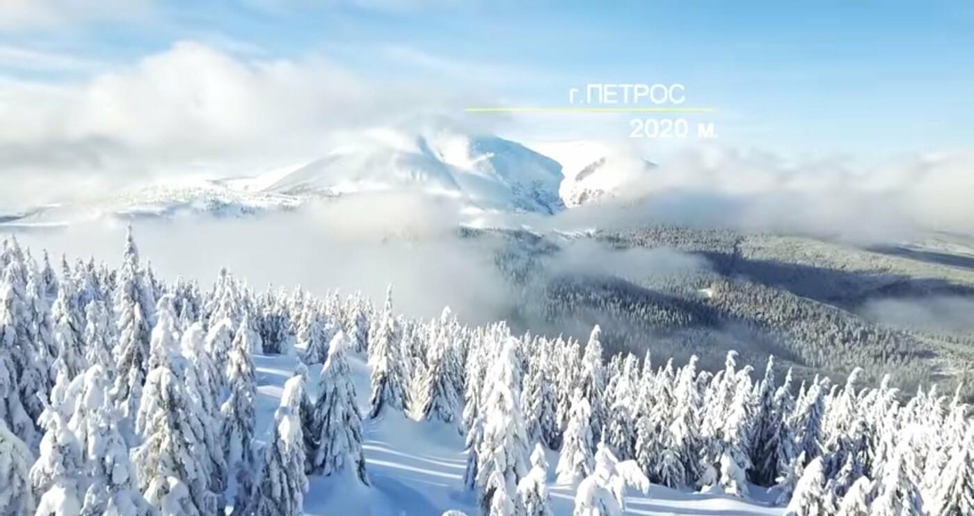 Вражаючі кадри: У мережі показали фантастичні краєвиди зимових Говерли та Петроса (ВІДЕО), фото-1