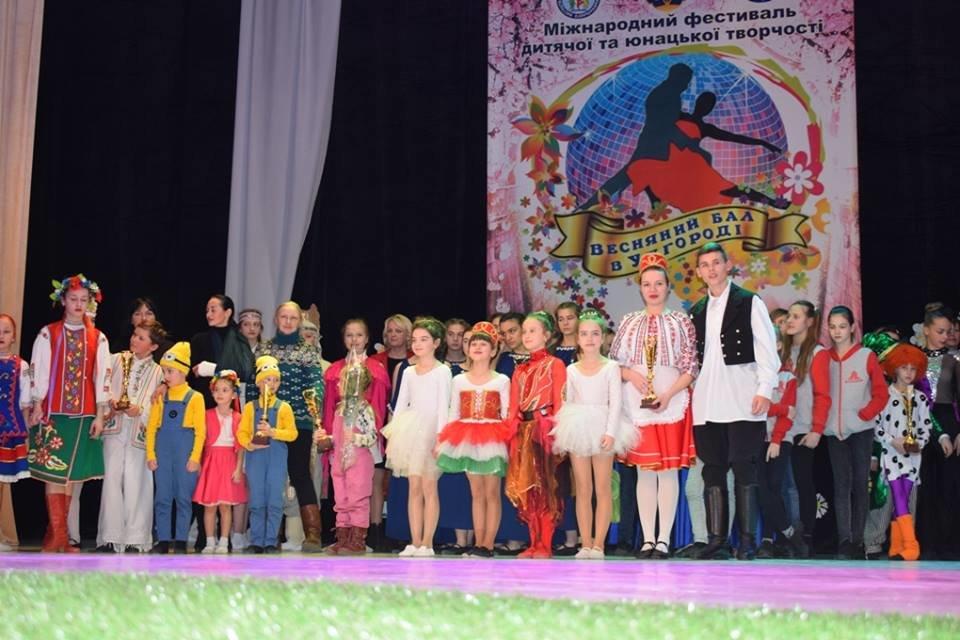 """В Ужгороді пройде """"Весняний бал"""" - відомо подробиці проведення фестивалю (ФОТО), фото-1"""