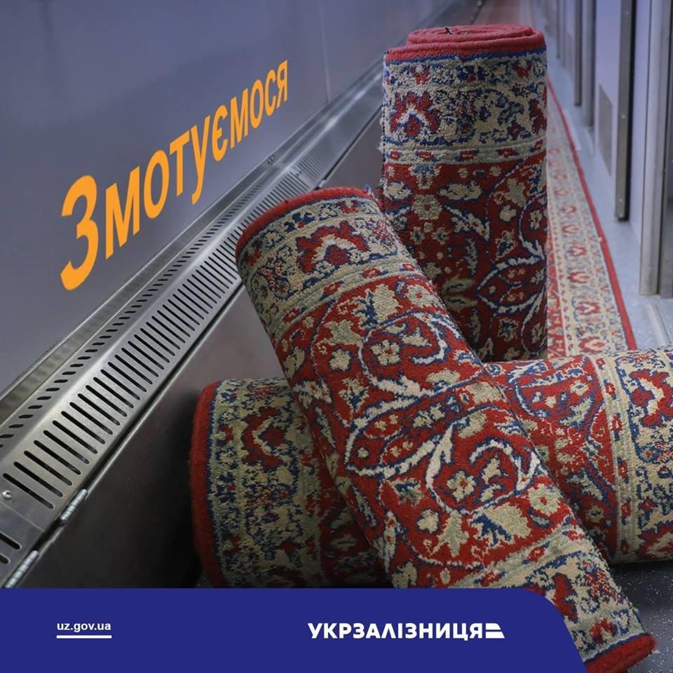 «Змотуємося»: в Укрзалізниці анонсували заміну килимового покриття у вагонах (ВІДЕО), фото-1