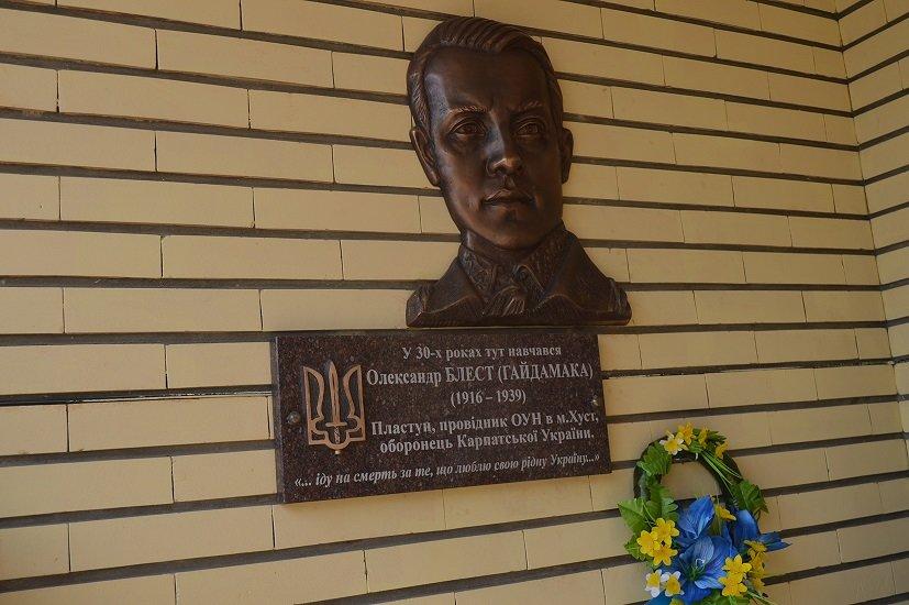 Захисника Карпатської України Олександра Блеста увіковічнили на меморіальній дошці (ФОТО), фото-5