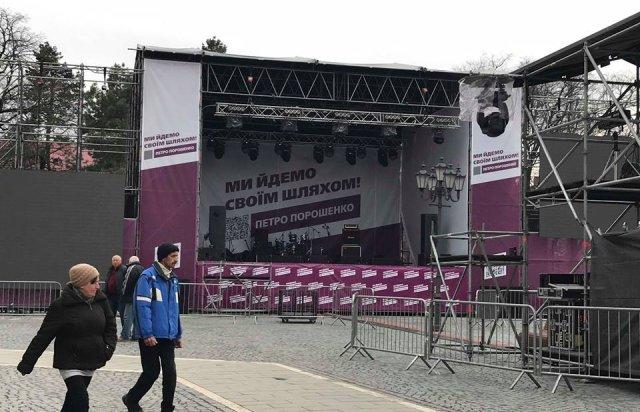Зміни у планах: в Ужгороді на Петефі готуються до візиту Президента (ВІДЕО), фото-3