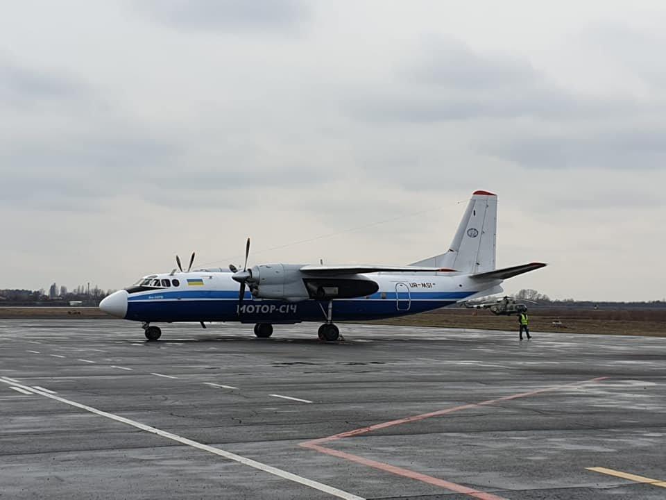 """Відео дня: Аеропорт """"Ужгород"""" вперше з 2016 року прийняв перший регулярний рейс , фото-1"""