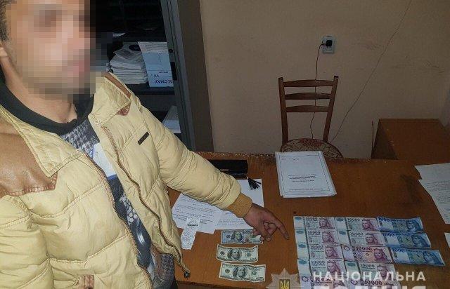 У 45-річного закарпатця з кишені викрали понад тисячу євро (ФОТО), фото-1