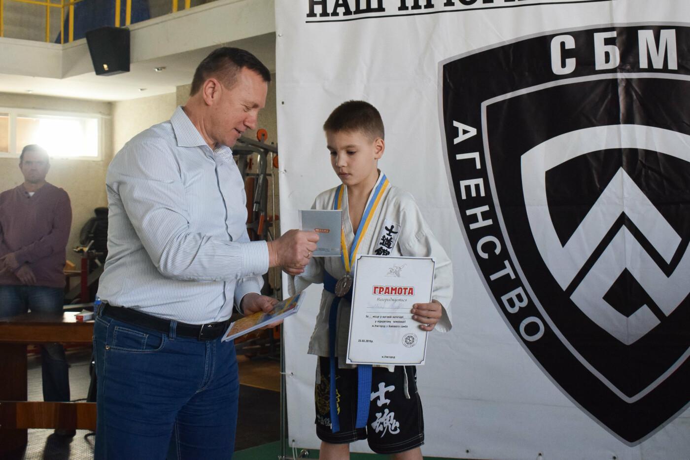 В Ужгороді відбувся відкритий чемпіонат міста з бойового самбо (ФОТО), фото-9