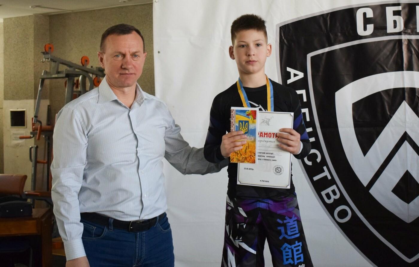 В Ужгороді відбувся відкритий чемпіонат міста з бойового самбо (ФОТО), фото-11