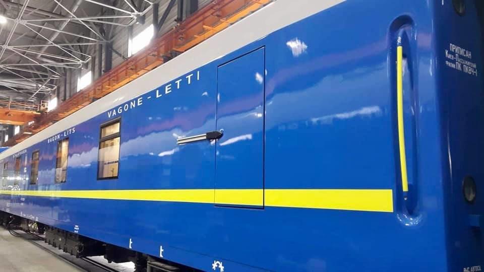 В оновлених вагонах потягу Укрзалізниці, що курсує через Закарпаття, з'явиться душ , фото-1