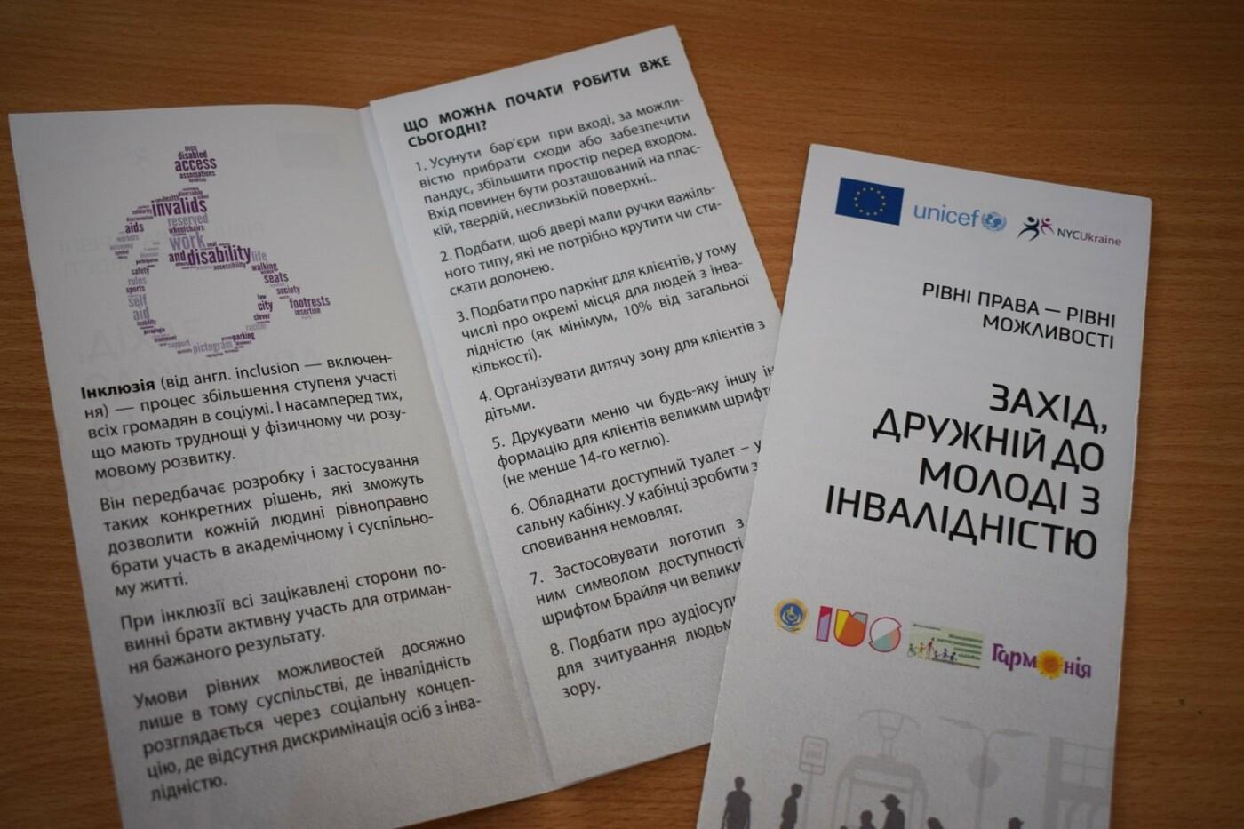 В Ужгороді будуть покращувати умови доступності для людей з інвалідністю, фото-1