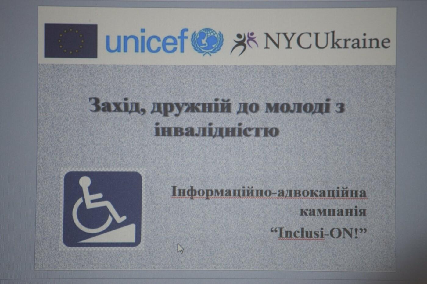 В Ужгороді будуть покращувати умови доступності для людей з інвалідністю, фото-2