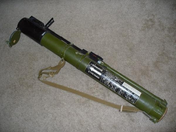 56-рiчний ужгородець на території дитячого закладу зберiгав протитанковий гранатомет  (ФОТО), фото-1