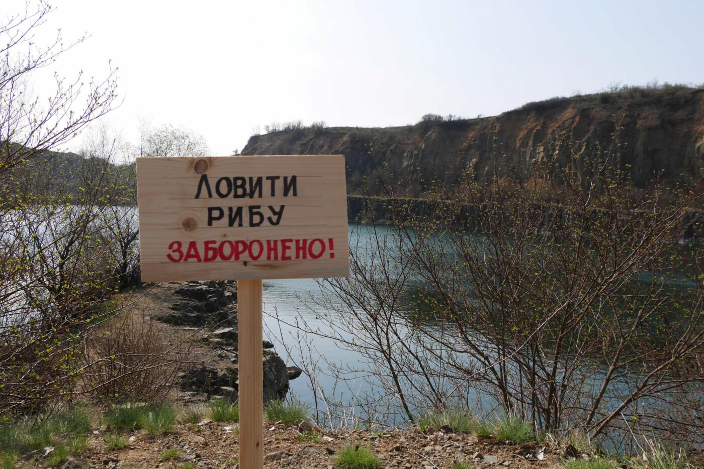 В Ужгороді визначили місця, де заборонено ловити рибу, фото-3