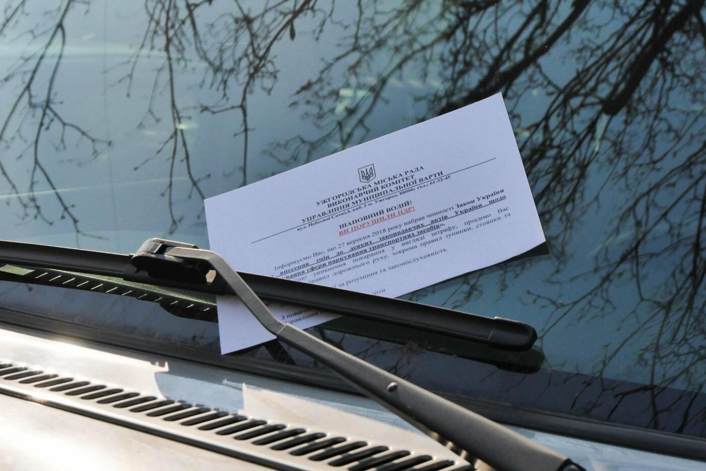 В Ужгороді будуть штрафувати водіїв за порушення правил паркування навіть без їх пристуності (ФОТО), фото-3